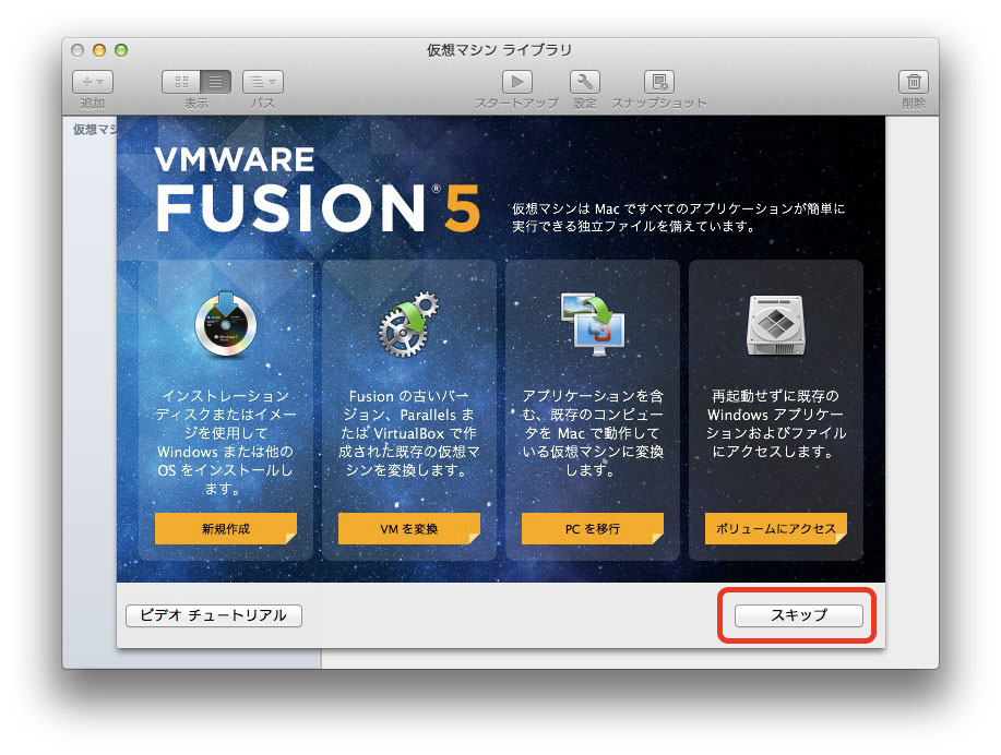 Vmware fusion 7 mac keygen software