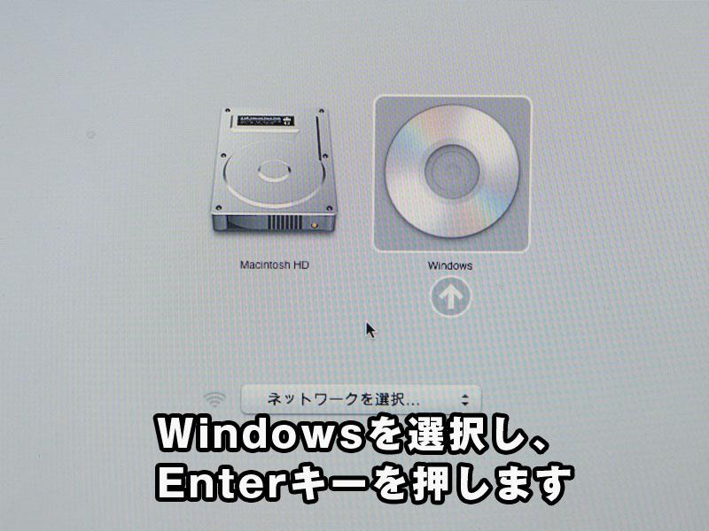 bootcamp-error-04