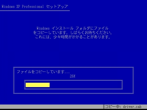 file_20090303T082659671
