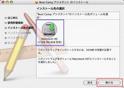 file_20090404T114734750