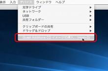 virtualbox-ga-install-1.jpg