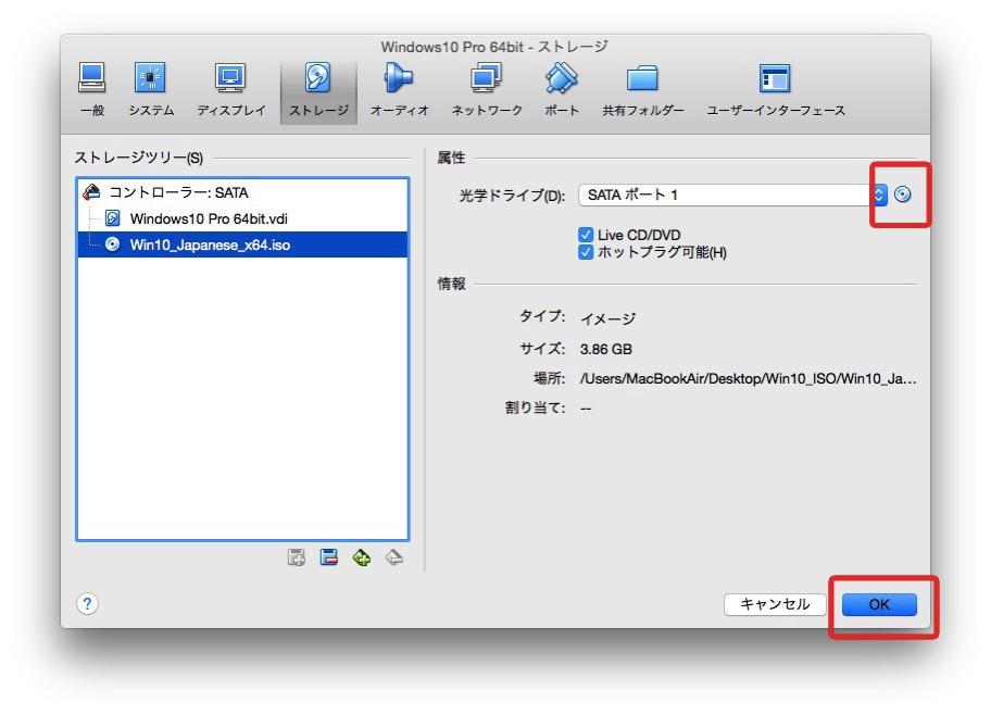 Windows10 ISOマウント
