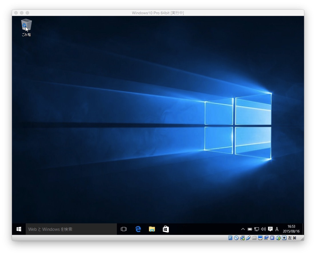 Virtualbox windows10 11