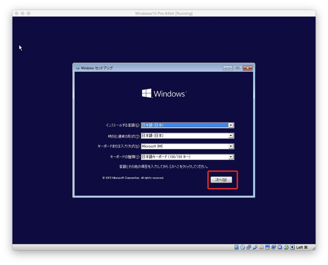 Virtualbox windows10 2