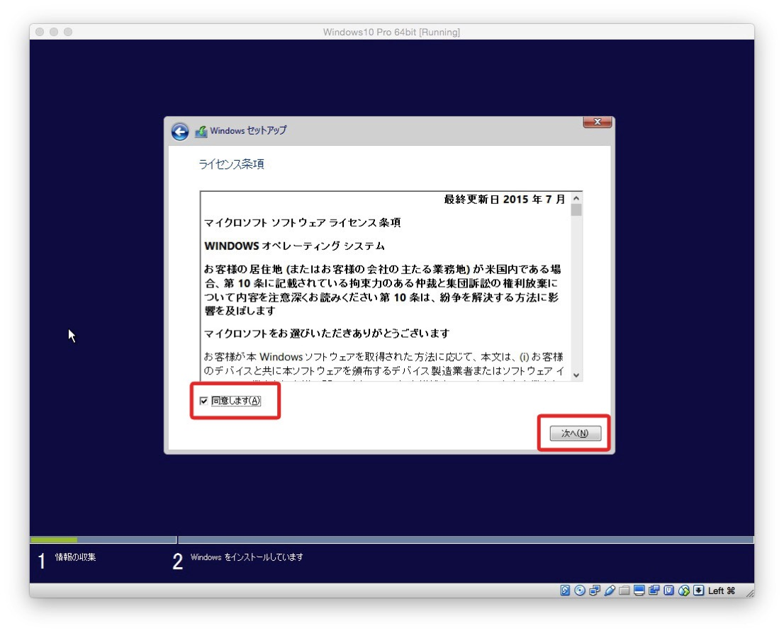 Virtualbox windows10 5
