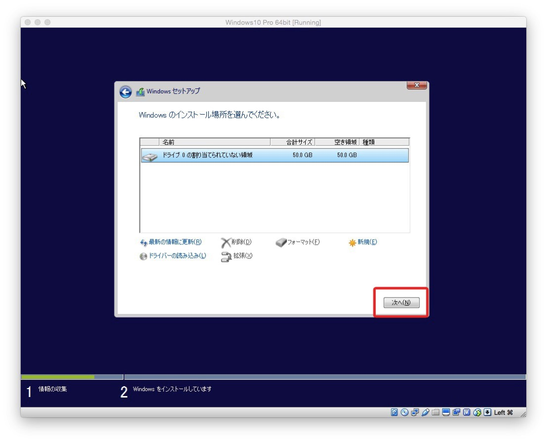 Virtualbox windows10 7