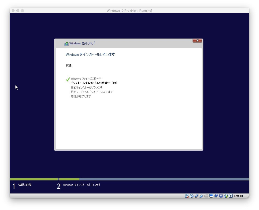 Virtualbox windows10 8