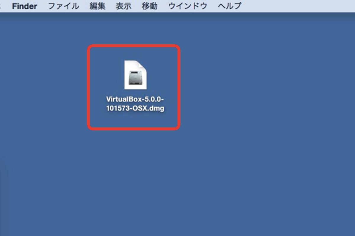 Virtualboxアイコンをダブルクリック