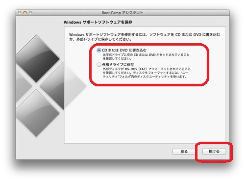 ベータ版Appleソフトウェアの使用 - サポート - …
