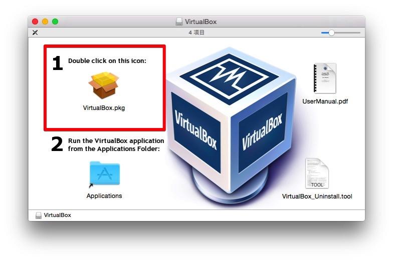 VirtualBoxインストール