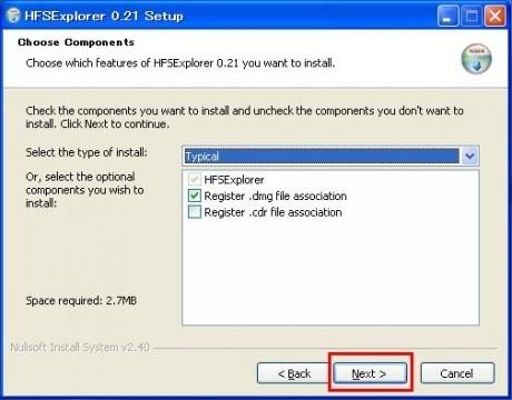 HFSE xplorerインストール構成選択画面