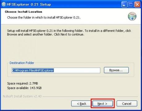 HFSE xplorerインストール先選択画面