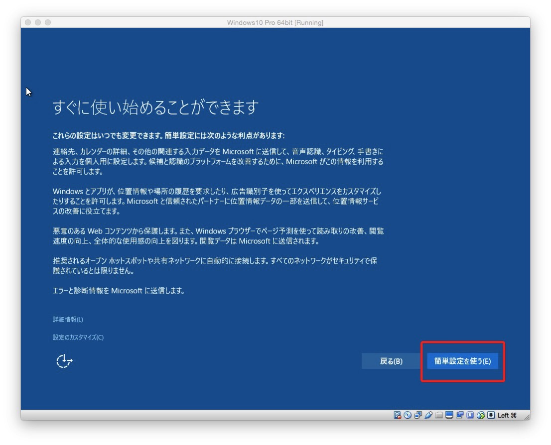 Virtualbox windows10 10
