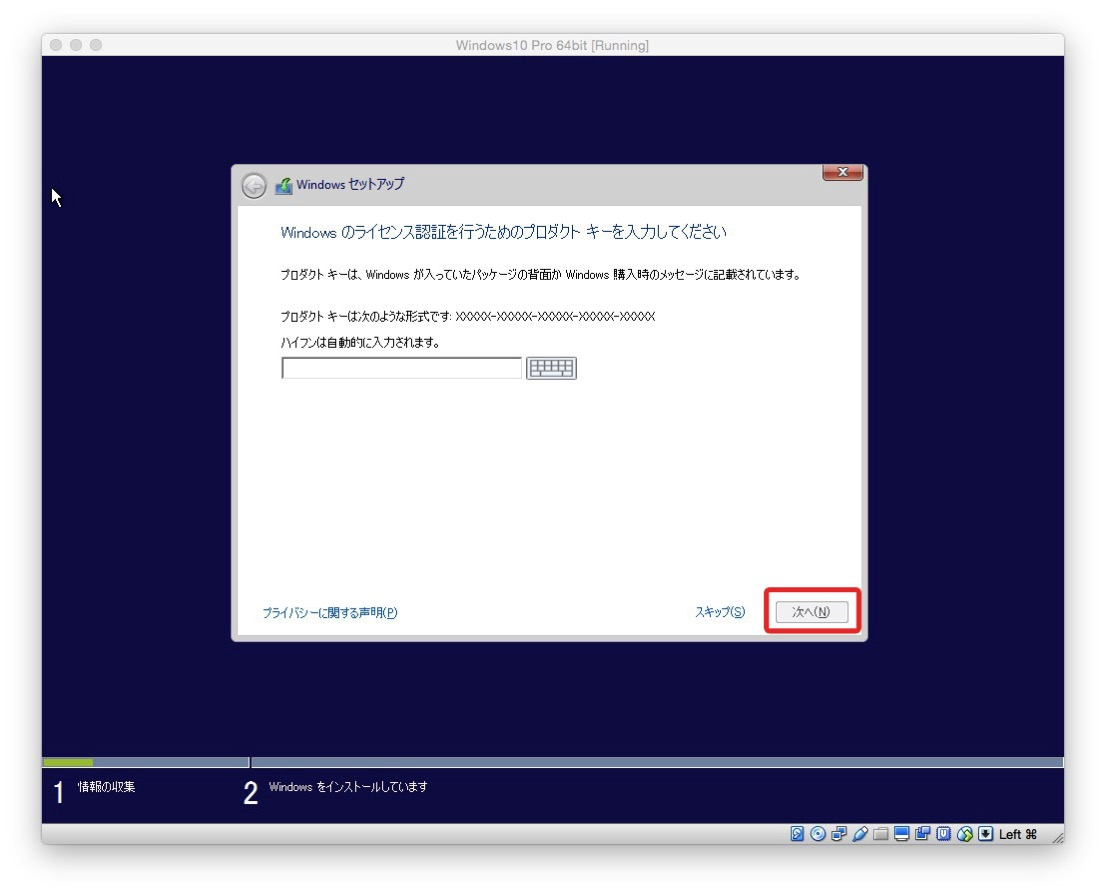 Virtualbox windows10 3