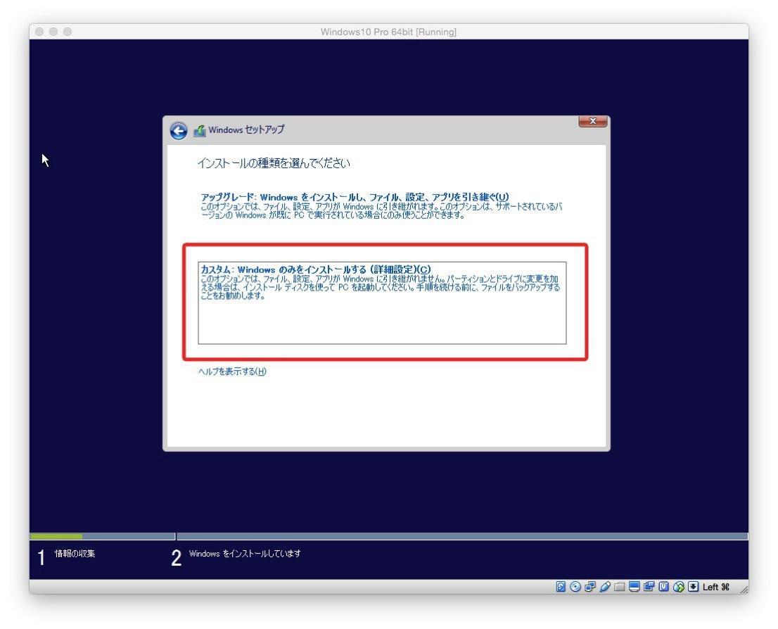 Virtualbox windows10 6