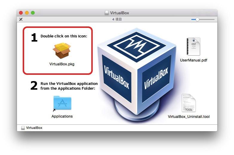 Virtualboxインストール画面